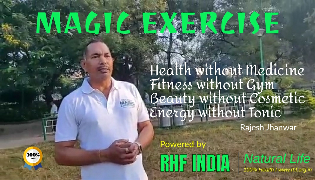 Would you like to know? Why Magic Exercise is Boon For Health?